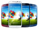 Galaxy S4 4G+ Display byte GT-I9506